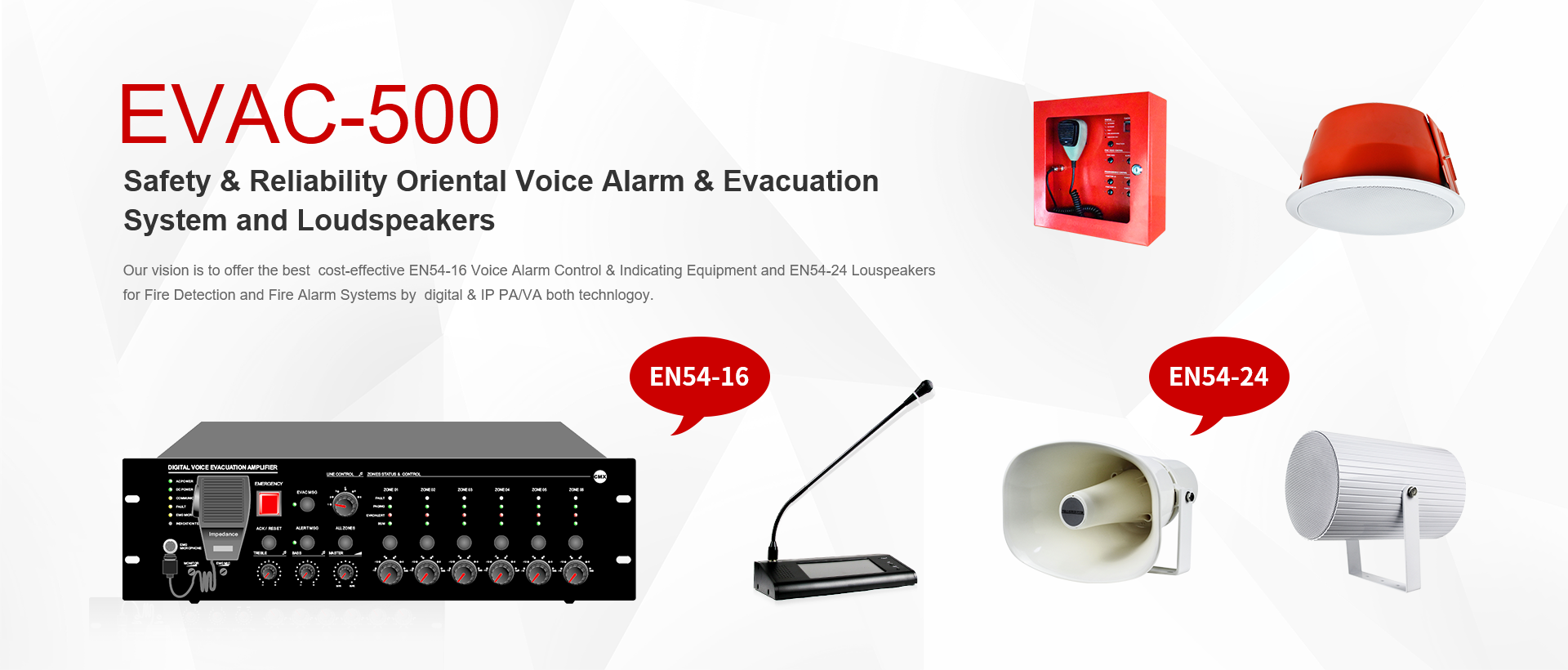 CMX AUDIO Public Address Voice Evacuation IP Audio