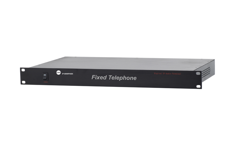 IP Telephone Paging Interface IP-8000PABX